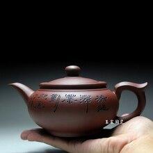 Porcelain Yixing Zisha Teapot Flat Tea Pot Handmade Kung Fu Tea Set