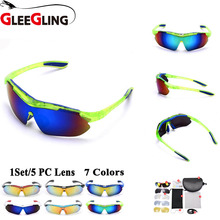 GLEEGLING Skilled HD Fishing Glasses Males & Ladies Evening-vision Outside Sport  Fishing Eyewear UV400 Sunglasses1 Set 5 Lens