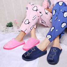 Men Women Pantufas Indoor Home For Shoes Fur Plush Slippers Adult Krasovki Female Women's Slippers Emoji Cute Male House YS x120