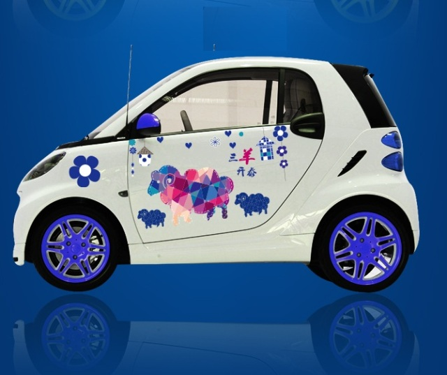 Online Shop Happy Flower Cartoon Cute Sheep Car Changer Vinyl Car - Car decal maker online