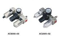 Сварка мы лучшие AC3000 серии воздушный фильтр комбинации пневматический воздушный серии