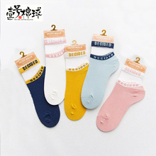 USEEMALL 5Pcs / lot Fashion Women Socks with Letters Vår Sommar Bomull Solid Söt Färg Soft Female Socks 2018 New