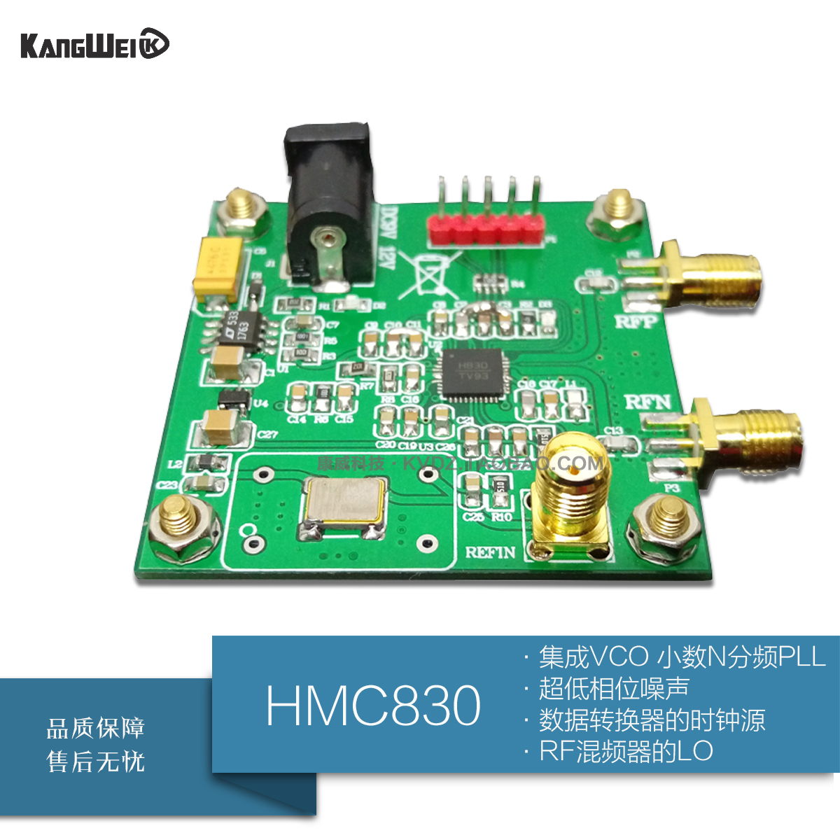 HMC830 Module Phase Locked Loop PLL Frequency Source Signal Generator Integrated VCO Fractional N Frequency Division optimal pll loop filter design for mobile wimax via lmi