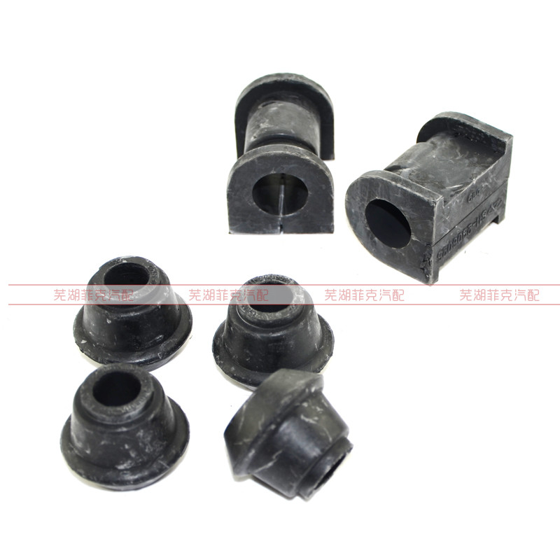 STABILIZING BAR RUBBER SLEEVE for Chery QQ RUBBER HOLDER for QQ SWEET Lower arm bushing S11-2906025 S11-2906015