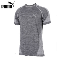 Original New Arrival 2017 PUMA EvoKNIT Best Tee Men S T Shirts Short Sleeve Sportswear