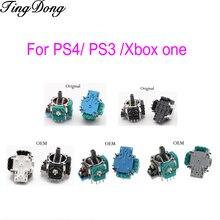 20 個 3Pin 3D ロッカー 3D アナログジョイスティックセンサーモジュールプレイステーション 4 コントローラため PS4 PS3 xbox one コントローラ