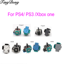 20pcs 3Pin 3D Rocker 3D Analog Joystick Sensor Module for PlayStation 4 Controller for PS4 PS3 for Xbox one Controller