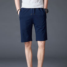 Xie chia summer solid casual men's shorts large size 4XL beach shorts m-4xl