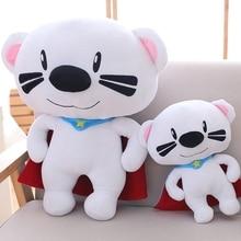 30/50 Cm Soft Bear With Cape Plush Toys Stuffed Plush Animals Cloak Bear Toys For Kids Dolls Children Gifts Boy Bedroom Deco