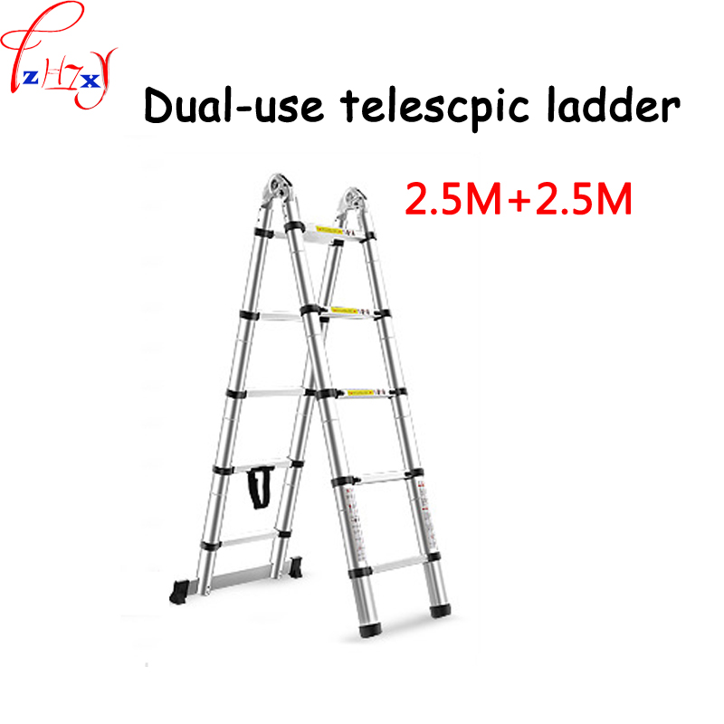 1PC 2.5M+2.5M Aluminum Telescopic Ladder With Joint Multifunctional Aluminum Alloy Articulated Telescopic Ladder1PC 2.5M+2.5M Aluminum Telescopic Ladder With Joint Multifunctional Aluminum Alloy Articulated Telescopic Ladder