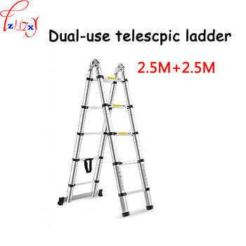 1PC 2.5M+2.5M Aluminum Telescopic Ladder With Joint Multifunctional Aluminum Alloy Articulated Telescopic Ladder