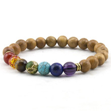 High Quality 8mm 7 Chakra Stone Wood Beads Yoga Bracelet For Women Bangles Handmade Jewelry