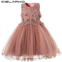 Cielarko Elegant Girls Dress for Wedding Birthday Party Princess Flower Girl Dresses Kids Formal Ball Gown Tulle Fancy Frocks cielarko girls dress sleeveless mesh baby dresses pink princess lace children party frocks ruffles kids clothing for girl
