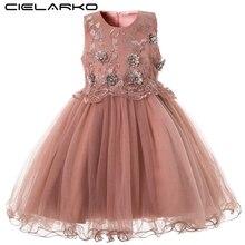 Cielarko אלגנטי בנות שמלה לחתונה מסיבת יום הולדת נסיכת פרח ילדה שמלות ילדי פורמליות כדור שמלת טול מפואר שמלות