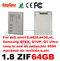 1 8 Inch ATA7 ZIF2 CE SSD Solid State Drive Disk 64GB MS2235 For SONY For