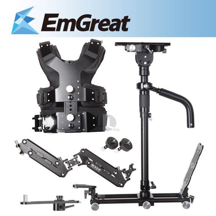 Laing M30P GLoad 13kg Carbon Fiber Steadicam stabilizer Steadycam Photography Load Vest Dual Support Arm For BMCC DSLR GoPro
