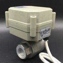 CE утвержден TF15-S2-A 2-способ BSP/ДНЯО 1/2 »Электрический Нержавеющая сталь Клапан DC12V или DC24V 2/3 /5/7 провода