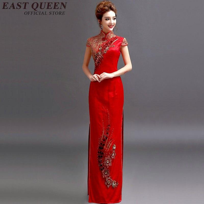 Chinese Traditional Dress Chinese Wedding Dress Chinese Oriental Dresses Cheongsam Modern Qipao NN0923 C