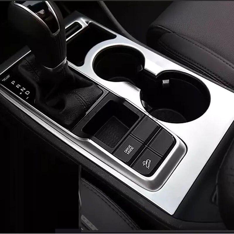 For Hyundai Tucson 2016 2017 ABS Matte Chrome Center Consoles Cup Holder Cover Gear box Bezel Cover Molding Trim Sticker