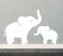 Envío Libre Personalizó Mamá Bebé Elefante Vinilo Removible Decal Wall Sticker Art Mural Boy Room Decor