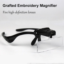 Black Led Lamp With Magnifier For Makeup/tattoo/grafting Eyelash Grafted Embroidery Magnifier