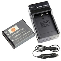 DSTE 2300 MAh NP 130 Rechargeable Battery Charger For Casio EX H30 ZR100 ZR200 ZR300 ZR400