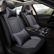 Car Seat Cover Covers protector Universal auto cushion for hummer h3 hyundai accent 2007 2010 blue creta ix25 elantra