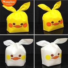 25pcs/lot yellow Plastic Bag Wedding Gift Kids Kawaii white ducks Happy Birthday Decoration Cute Cartoon Candy baby shower