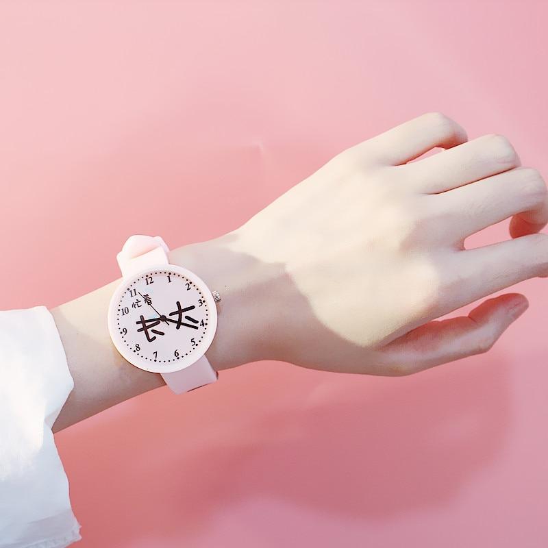 Stile Girly sveglio della vigilanza di modo di strada coppia cinghia multi-font studente orologio
