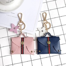 Leather Keychain Car Key ring Female bag pendant Fashion personalized Key chain Jewelry key chains New Creative Coin purse personalized custom unique car key chains lanyards key ring key finder feather keychains leather tassel