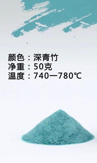 70 цветов, эмалированный порошок для украшения ювелирных изделий, натуральный материал, нетоксичный антикоррозийный 50 г/бутылка, импортная качественная ссылка 1 - Цвет: 16