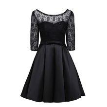 Элегантное коктейльное платье dressv Бордовое с глубоким вырезом