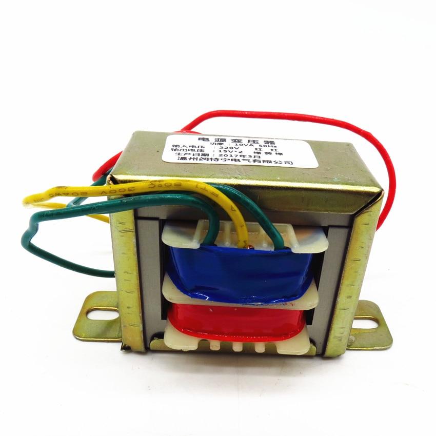 Dual AC 18V 50W Square EI Transformer for Preamplifer Amplifer Tone Board 220V K