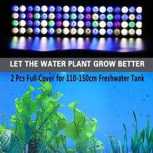 DSunY Prorammable led freshwater aquarium lighting dimmable for fresh fish plants simulate sunrise moon vijver decoratie sunsun