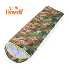 Hewolf Outdoor Sport Ultralight Double Sleeping Bag for Adults Camping Hiking Climbing Lengthened Bags