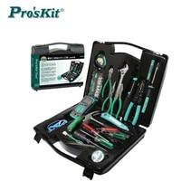 Pro'skit PK 2052 Technician's Tool Kit Professional Electronics Hand Tool Set Multimeter Driver Plier Electrician Set