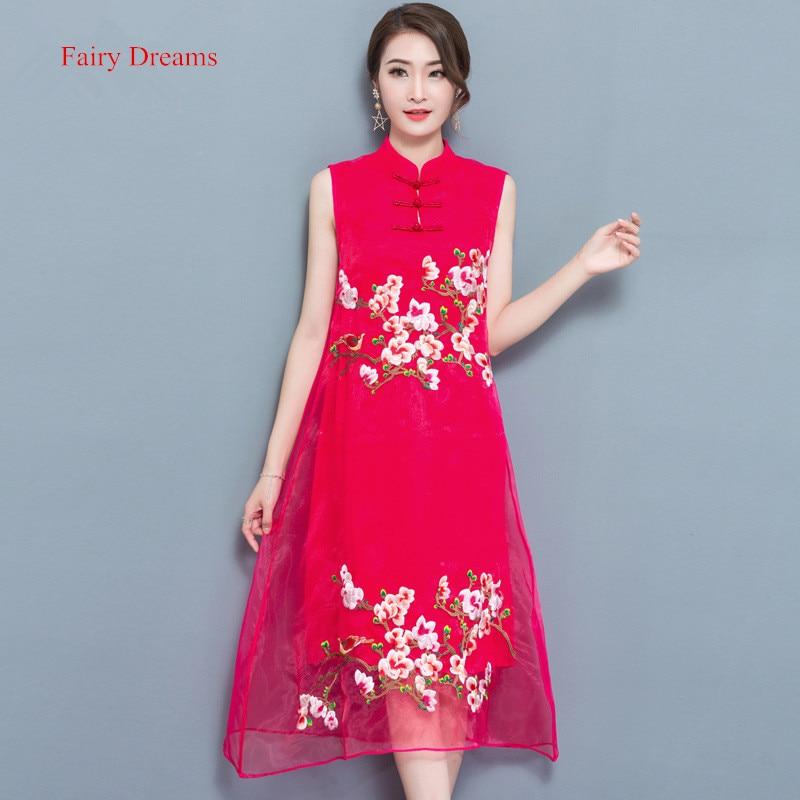 Китайские платья дешево