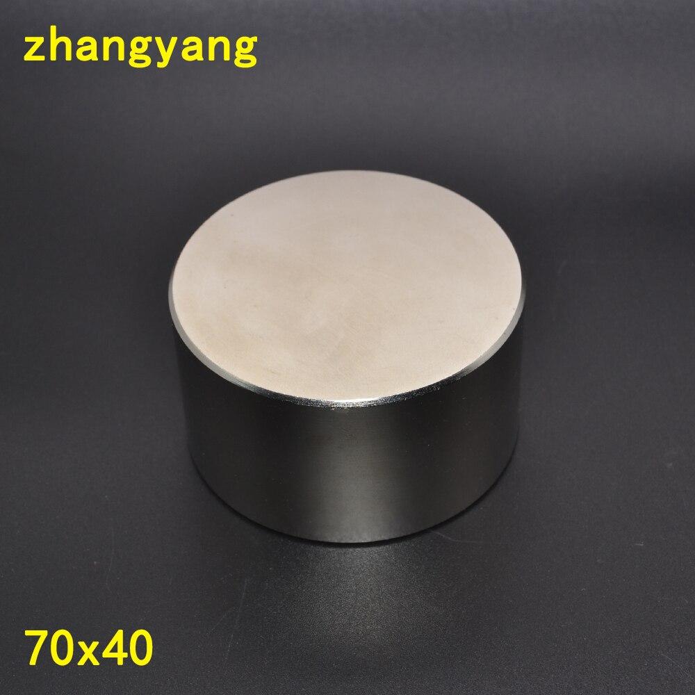 Aimant néodyme 70x40 N52 terre rare super forte puissante ronde de recherche de soudage aimants permanents 70*40 70x40mm métal gallium
