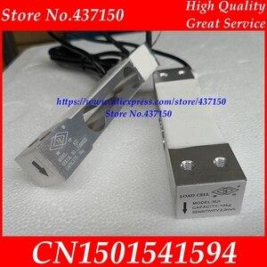 Image 1 - 3 キロ 5 キロ 8 キロ 10 キロ 20 キロ 40 キロ 50 キロ 100 キロ 120 高精度のひずみゲージロードセル圧力センサー電子スケールセンサー 1 m ケーブル
