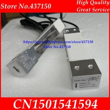 3KG 5kg 8kg 10kg 20kg 40kg 50kg 100kg 120 High precision strain gauge load cell pressure sensor electronic scale sensor 1m cable