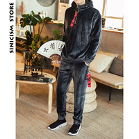 Sinicism Store Men Set Velvet Track Suit 2018 Mens Japanese Hooded Hoodie Male Streetwear Harem Pants Sweatsuit Sweatshirt+pants