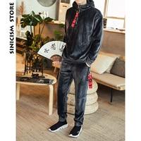 Sinicism Store Men Set Velvet Track Suit 2018 Mens Japanese Hooded Hoodie Male Streetwear Harem Pants Sweatsuit Sweatshirt+pants