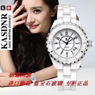Card watch ceramic table white ladies watch women's watch fashion lovers watch rhinestone