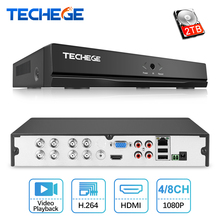 Techege 4 ช่อง 8 ช่อง AHD DVR การเฝ้าระวังกล้องวงจรปิดเครื่องบันทึกวิดีโอ DVR 720 P/1080N Hybrid DVR สำหรับ 720 p/1080 P Analog AHD กล้อง