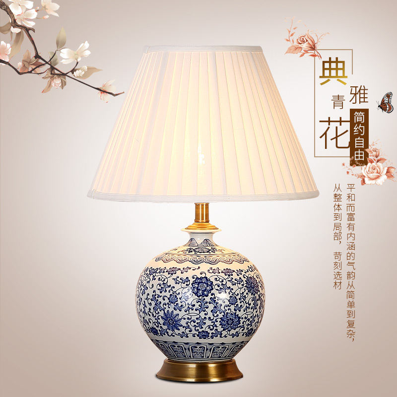 Online shop china antique living room study retro vintage table lamp china antique living room study retro vintage table lamp porcelain ceramic table lamp wedding decoration dining junglespirit Gallery