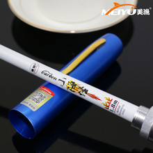 """MEIYU"" the small sea monster 1.8 meters ball-point pen fishing rod The mini portable stroke sea fishing pole pole"