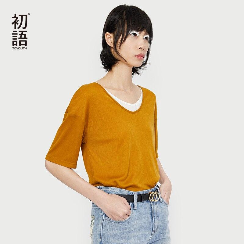 Toyouth femmes été faux deux pièces col en V à manches courtes couleur contraste décontracté basique femme t-shirt