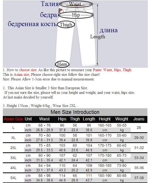 LOMAIYI Μάρκα Αφαιρούμενοι άνδρες - Ανδρικός ρουχισμός - Φωτογραφία 6