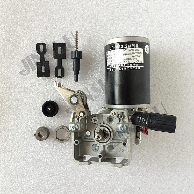 76ZY01 DC24 0,8-1,0mm 1,8-18 m/Min 1PK MIG MAG Schweißen Maschine Schweißer Draht Feeder Motor SALE1