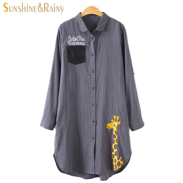 women long shirt retro blouse pocket Giraffe embroidery loose shirt long-sleeved women tops words embroidery long shirts dress